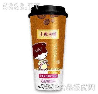 小煮吉祥卡布奇诺风味牛乳茶固体饮料103g