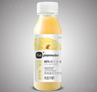 片断西柚复合汁饮料300ml