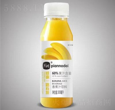 片断香蕉汁饮料300ml