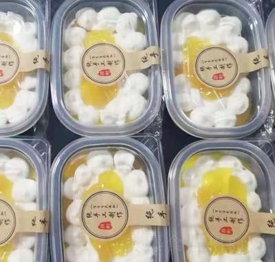 豆乳盒子3