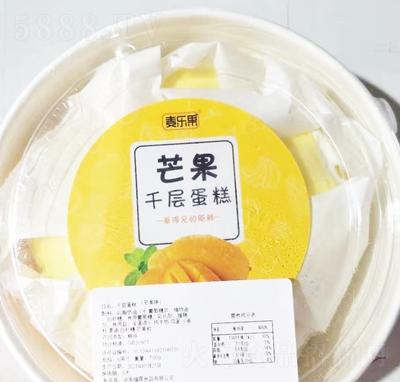 麦乐果千层蛋糕芒果味