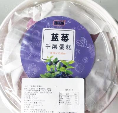 麦乐果千层蛋糕蓝莓味