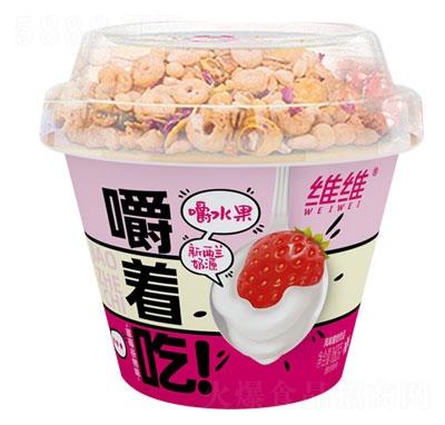 �S�S草莓谷物酸奶