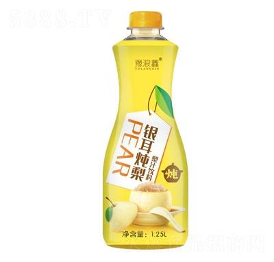 豫浪鑫银耳炖梨梨汁饮料1.25L