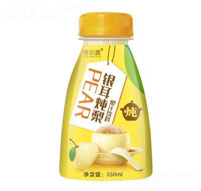 豫浪鑫银耳炖梨梨汁饮料350ml