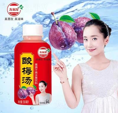 友利友酸梅汤果蔬之类水果饮料350毫升