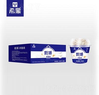 希蒙甄嚼拌酸奶(多元谷物)