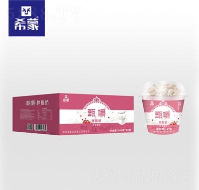 希蒙甄嚼拌酸奶(秘制红豆)