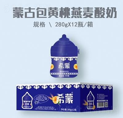 希蒙蒙古包黄桃燕麦酸奶