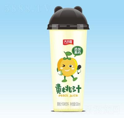 天合露黄桃汁630ml(杯装)