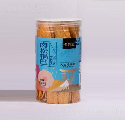 卡趣滋肉松锅巴原味210克罐装