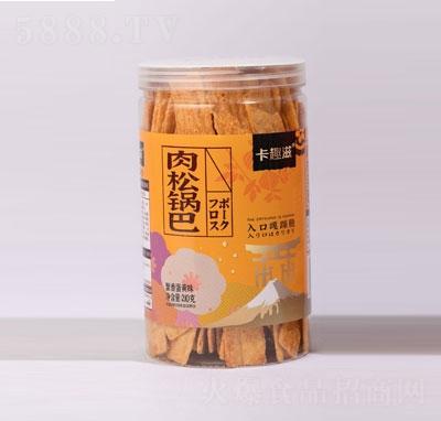 卡趣滋肉松锅巴蟹香蛋黄味210克罐装