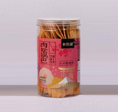 卡趣滋肉松锅巴川香麻辣味210克罐装