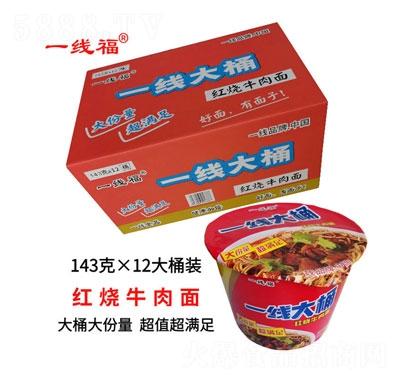 一线福红烧牛肉面143gX12