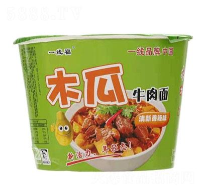 一线福木瓜牛肉面(桶装)