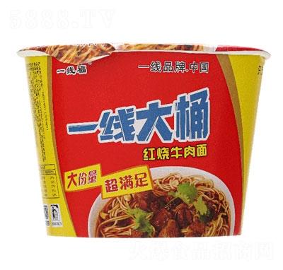 一线福红烧牛肉面(桶)