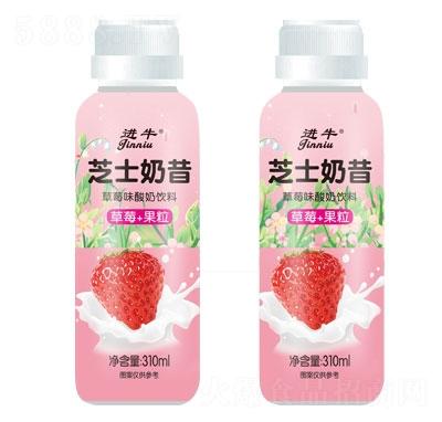 进牛芝士奶昔草莓味酸奶饮料310ml