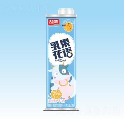 天合露乳果花语玫瑰+牛奶黄桃牛奶复合乳味饮料1.25L