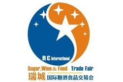 2017第十九届郑州国际糖酒食品交易会展位配置及收费