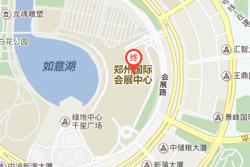 怎么去2017年郑州春季糖酒会现场?交通路线全介绍!