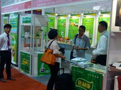 2017年上海高端食品饮料展展会优势
