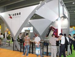 中国国际食品加工和包装机械展览会参展程序