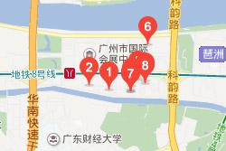 推荐2017第3届广州食材交易会酒店住宿