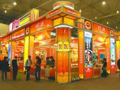 商丘食品博览会什么时间举办