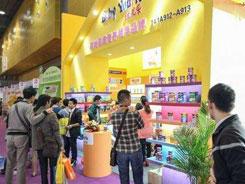 上海糖酒交易会都有什么展品