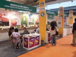 西安食品博览会什么时候开幕