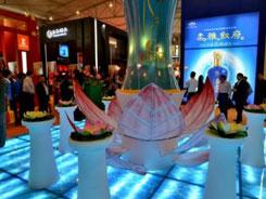 怎么参加南京国际糖酒会