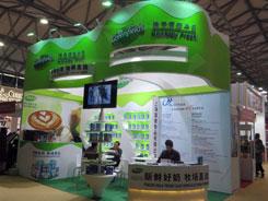 2017广州特色食品饮料展展区设置
