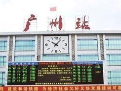 2017广州特色食品饮料展交通指南―广州火车站