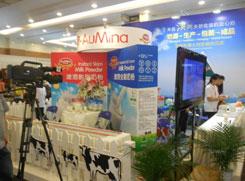 2017广州食品饮料展参展范围