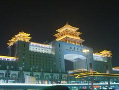 2017北京食品博览会交通指南―北京火车站