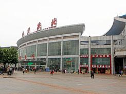 2017全国秋季糖酒会交通介绍-重庆火车站