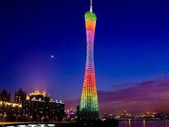 2017广州健康产业博览会旅游推荐―广州塔