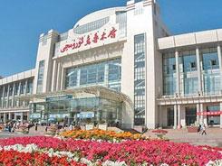 2017年新疆糖酒会交通指南―乌鲁木齐火车站