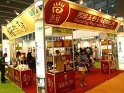 2017广州糖酒会宣传方式