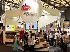 2017北京餐饮食材展展品范围