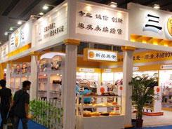 2018中国国际烘焙展参观理由