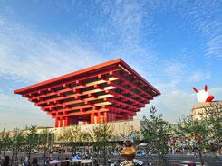高端食品饮料展旅游推荐-上海世博会