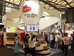 2017北京食品及高端饮品展组织机构