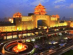 2017北京绿色食品博览会交通指南―北京火车站