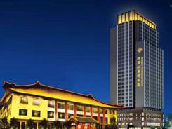 2018中国国际烘焙展住宿酒店―北京汉华国际饭店