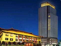 2017北京高端饮品展住宿推荐―北京嘉里大酒店