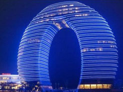 上海瓶装水博览会周边酒店