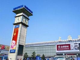 上海餐饮食材会坐火车怎么参加