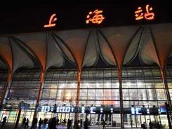 参加上海高端食品展坐火车可以吗