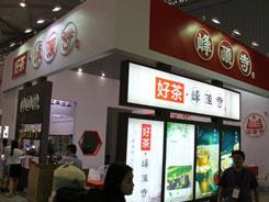那么怎么参加中国进口食品展